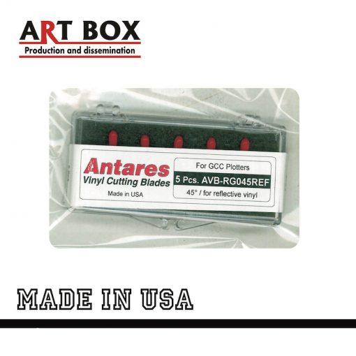 تیغ کاتر پلاتر آمریکایی - آرت باکس