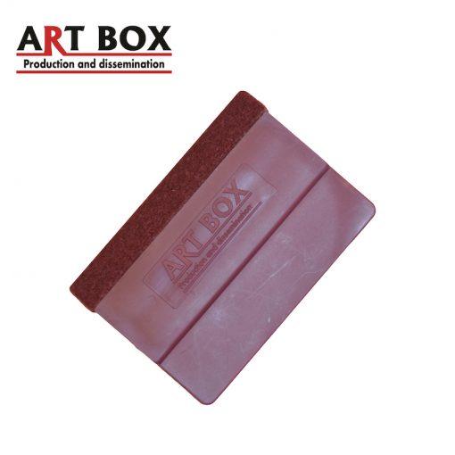 کارتک شماره ۲ - آرت باکس